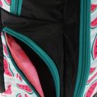 Рюкзак школьный, Luris «Тайлер», 40 х 29 х 17 см, эргономичная спинка, «Арбузы», чёрный/белый - фото 742818