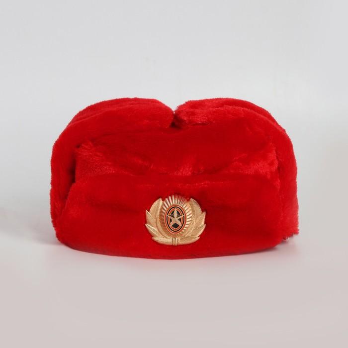 Шапка-ушанка с кокардой в лавре, обхват головы 56-58 см, цвет красный - фото 490467