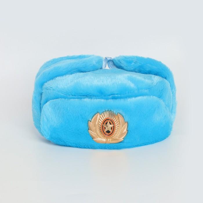 Шапка-ушанка с кокардой в лавре, обхват головы 56-58 см, цвет голубой - фото 490469