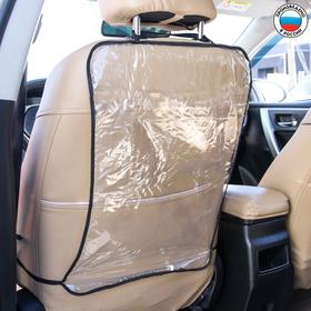 Защитная накидка на спинку сидения автомобиля, ПВХ