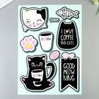 "Наклейки Decoretto ""Котятки и кофе"" 35х50 см"