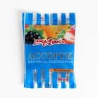 Caramel ENJOY a Assorted diet preventive 55g