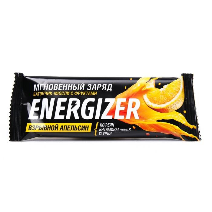 Батончик-мюсли ENERGIZER Взрывной апельсин 40г - фото 15828