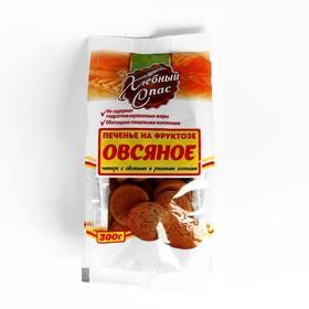 """Печенье сдоб. на фруктозе """"Чипперс"""" с овс. и ржан. хлопьями 300гр*10шт"""