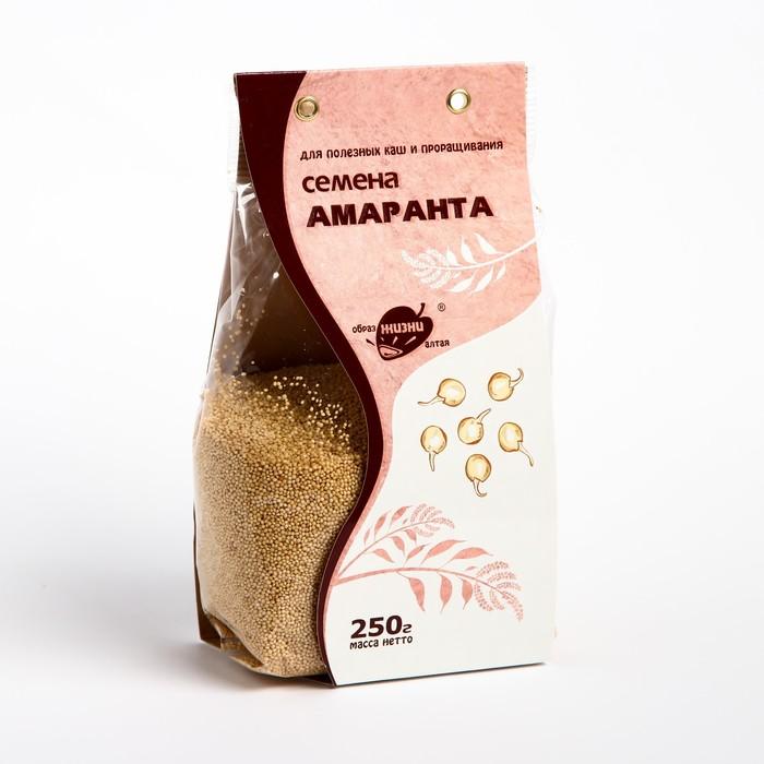 Семена амаранта ОБРАЗ ЖИЗНИ для проращивания 250г - фото 16278