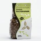 Семена расторопши ОБРАЗ ЖИЗНИ для проращивания 200г - фото 16290