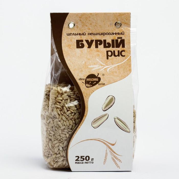 Рис бурый ОБРАЗ ЖИЗНИ для проращивания 250г - фото 16292