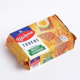 Хлебцы ЩЕДРЫЕ тонкие многозерновые 170г