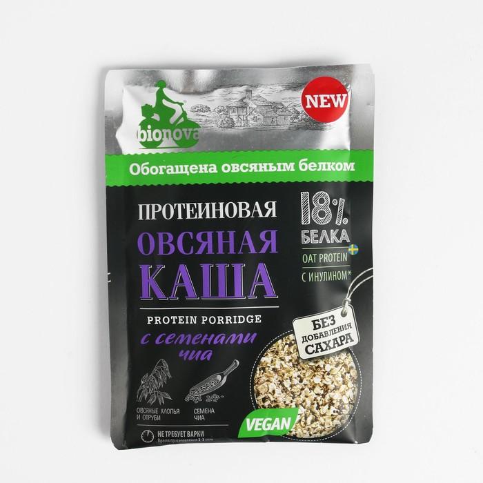Протеиновая каша BIONOVA б/п овсяная с семенами Чиа 40г - фото 16650