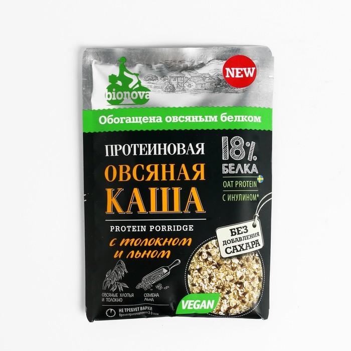 Протеиновая каша BIONOVA б/п овсяная с толокном и семенами льна 40г - фото 20513