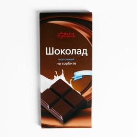Шоколад НЕВА престиж молочный на сорбите 100г