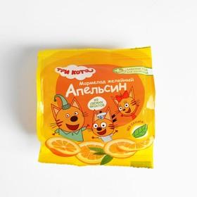 Мармелад желейный с апельсином без сахара Три кота 35г