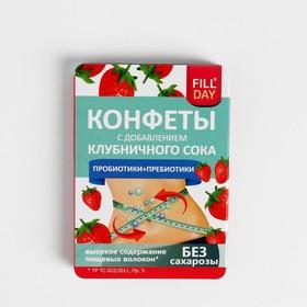 Конфеты пребиотические с добавлением клубничного сока с пробиотиками 14,5г