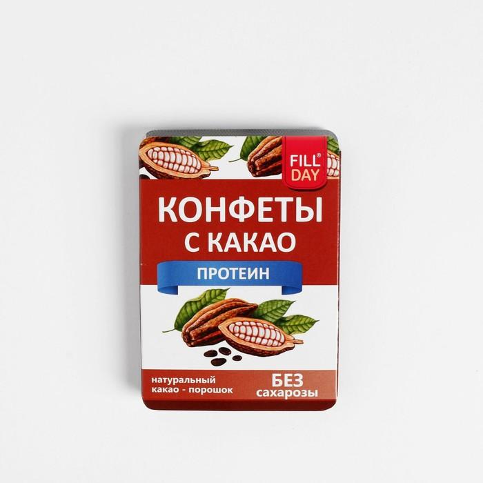 Конфеты без сахарозы с какао с добавлением протеина 13г - фото 16703