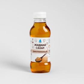 Сахар жидкий тростниковый 280мл