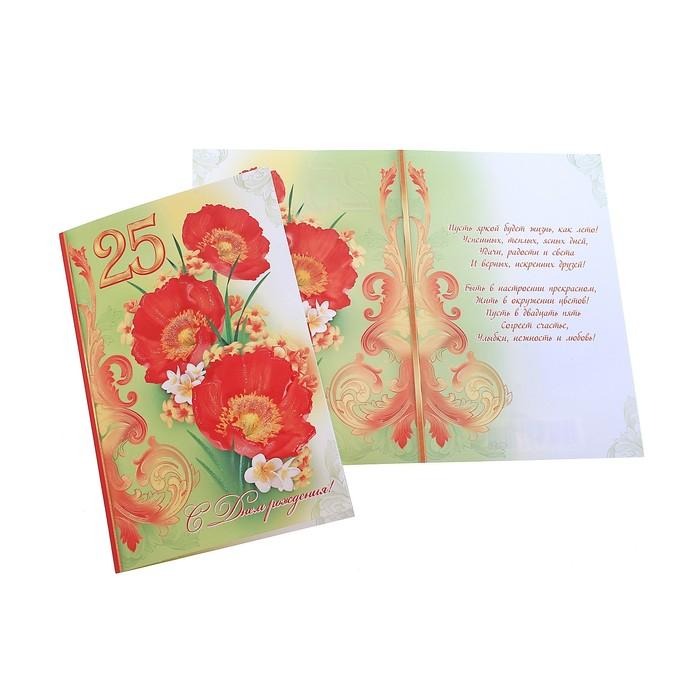 всех открытки с днем рождения односторонние обитания являются открытые