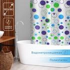 "Shower curtain 180×180 cm ""Circles"", PEVA"