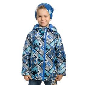 Ветровка для мальчика, рост 110 см, цвет синий