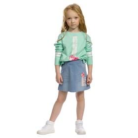 Юбка для девочек, рост 92 см, цвет джинс Ош