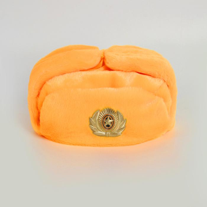 Шапка-ушанка с кокардой в лавре, обхват головы 56-58 см, цвет оранжевый