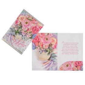 """Открытка """"Поздравляем!"""" фольга, конгрев, с карманом, цветы, А4"""