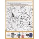 Творческие задачки с наклейками. Чебурашка - фото 105686030