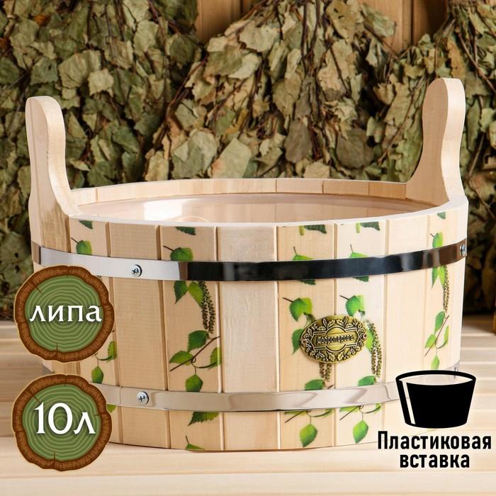 Шайка из липы круглая, пластиковая вставка, 10 л., ручки-деревянные Рисунок  6, УФ-печать