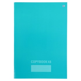 Тетрадь А4, 48 листов в клетку, на скрепке Monotone, обложка мелованный картон, блок офсет, бирюзовая