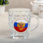 Кружка для пива «Герб на флаге», 500 мл