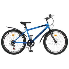 """Велосипед 24"""" Progress модель Highway RUS, цвет синий, размер 15"""""""