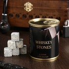 """A set of whisky stones """"Whiskey stones"""", in the Bank, 9 PCs."""