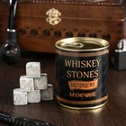 """A set of whisky stones """"Whiskey stones. Vintage"""" the Bank, 9 PCs."""