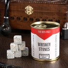 """A set of whisky stones """"Cowboy"""", in a Bank, 9 PCs."""