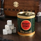 """A set of whisky stones """"Drink and chill"""" in the Bank, 9 PCs."""