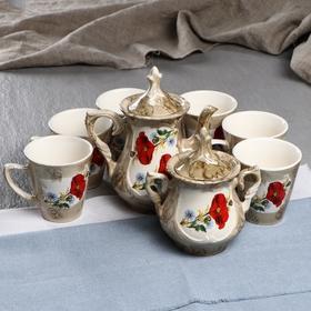 """Чайный сервиз """"Александра"""", деколь, 8 предметов, микс"""