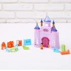 Castle for dolls, figurines and accessories