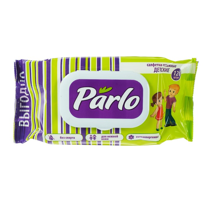 Влажные салфетки PARLO для детей, 120 шт. - фото 964646