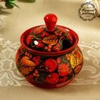 Sugar bowl, 11h12 cm, Khokhloma