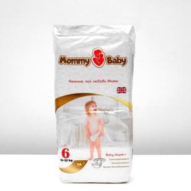 "Подгузники ""MOMMY BABY""  размер XXL"