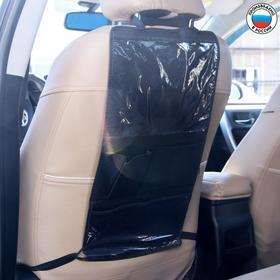 Органайзер под планшет на спинку сидения автомобиля, оксфорд, 30х55, цвет черный