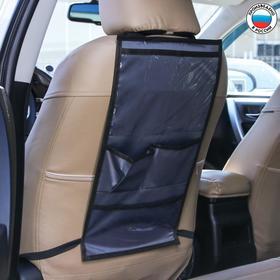 Органайзер под планшет на спинку сиденья автомобиля, оксфорд, 30х55, цвет серый