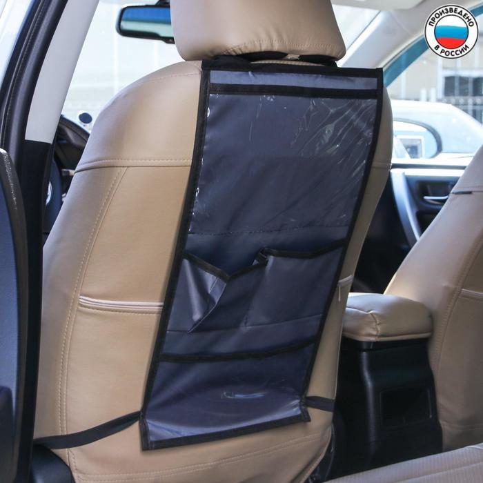 Органайзер под планшет на спинку сиденья автомобиля, оксфорд, 30х55, цвет серый - фото 7461691