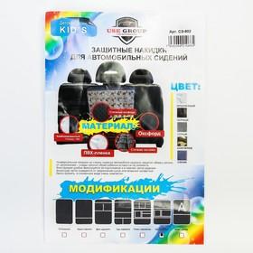 Органайзер под планшет на спинку сиденья автомобиля, оксфорд, 30х55, цвет серый - фото 7461697