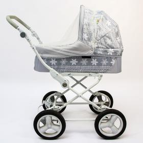 Москитная сетка на коляску, 100х140, цвет белый