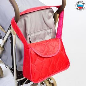 Сумка-органайзер на коляску, стежка, 25х40х12, цвет красный
