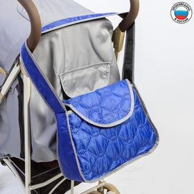 Сумка-органайзер на коляску, стежка, 25х40х12, цвет синий