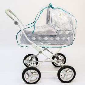 Дождевик на коляску люльку, ПВД кристалл
