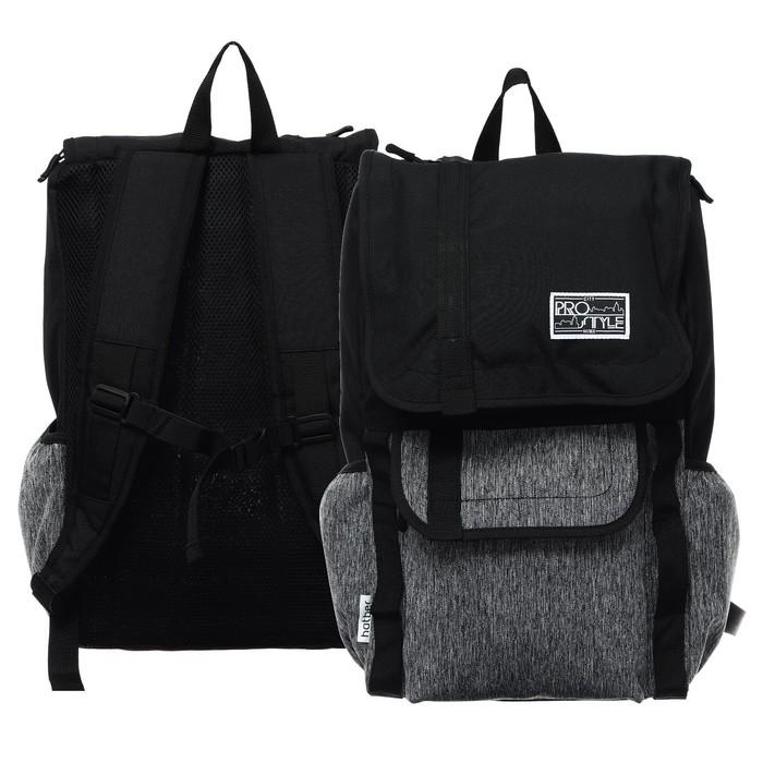 Рюкзак молодежный Hatber City Style 40 х 26 х 14, для девочки, чёрный - фото 742931