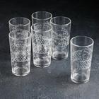 Набор стаканов «Ассоль», 230 мл, с гравировкой, 6 шт