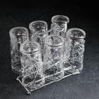 Набор стаканов «Флора», 230 мл, с гравировкой, на металлической подставке, 6 шт